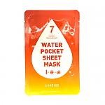 [Laneige] Water Pocket Sheet Mask #Superberry Anti-Oxidant Water
