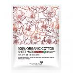 [Natural Pacific]Mascarilla de Hoja de Algodón 100% orgánico #Camellia 6 hojas