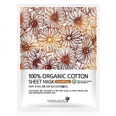 [Natural Pacific] Mascarilla de Hoja de Algodón 100% orgánico  #Calendula 6hojas