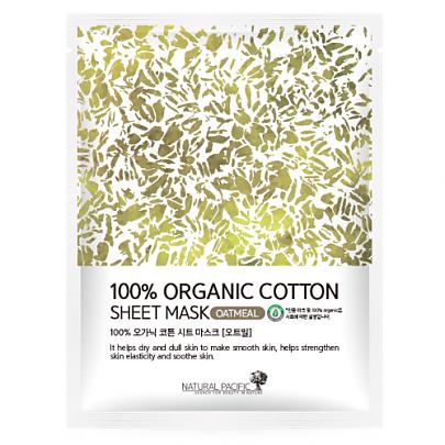 [Natural Pacific] Mascarilla de Hoja de Algodón 100% orgánico #Oatmeal 6 hojas