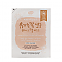 [WhaMiSa] Organic Flowers & Aloe Vera Fermented Hydrogel Sheet mascarilla 33g 1hoja