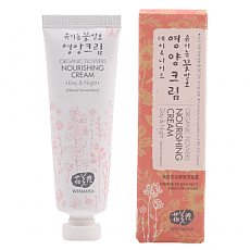 [WhaMiSa] Organic Flowers Nourishing crema 50ml