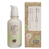 [WhaMiSa] Organic Flowers Lotion Original 120ml