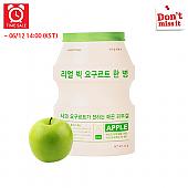 [A\'PIEU] *Time Deal*  Una gran botella de yogurt grande #Manzana