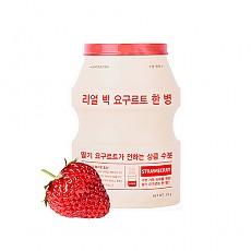 [A'PIEU] Una gran botella de yogurt grande #Fresa