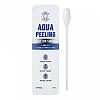 [A'Pieu] Cepillo de algodón exfoliante Aqua (Suave)