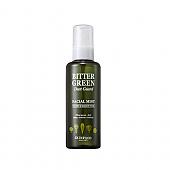 [Skinfood] Bitter Green Dust Guard Facial Mist