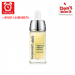 [CNP Laboratory] *Time Deal*  Propolis Energy Ampule 15ml