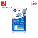 [Leaders] *Time Deal*  Leaders EX Solution Aqua Advanced Facial mascarilla