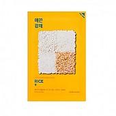 [Holika Holika] Pure Essence mascarilla Sheet (Rice)