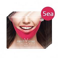 [Avajar] Perfect V Lifting Premium Mask 5ea