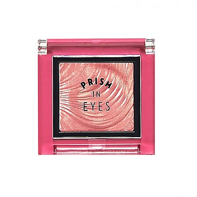 [Etude House] Prism in Eyes #PK001