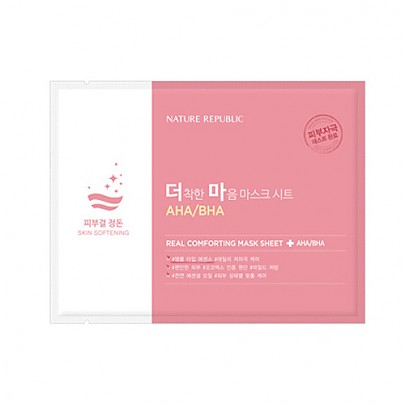 [Nature Republic] Real Comforting mascarilla Sheet (AHA/BHA)