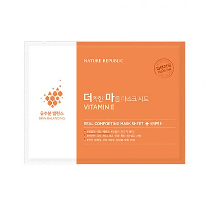 [Nature Republic] Real Comforting mascarilla Sheet (Vitamin E)