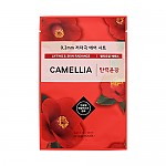 [Etude House] 0.2mm Therapy Air Mask (Camellia)