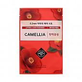[Etude house] 0.2mm Therapy Air mascarilla (Camellia)