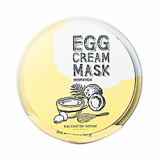 [Too Cool For School]  Egg Cream mascarilla 5hojas