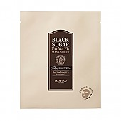 [Skinfood] Black Sugar Perfect Fit Mask Sheet The Essential 1ea