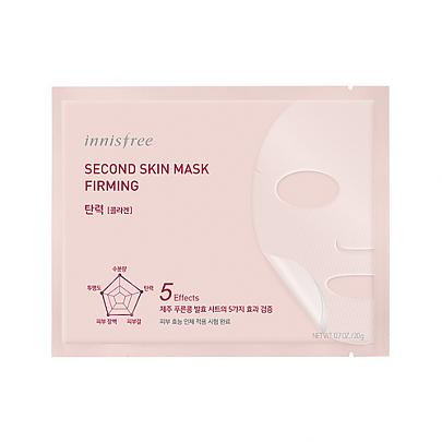 [Innisfree] Second Skin Mask Firming