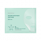 [Innisfree] Second Skin Mask Soothing