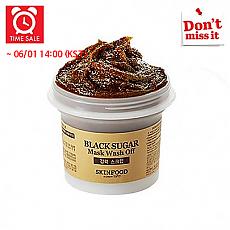 [Skinfood] *Time Deal*  Black Sugar Mask Wash off 100g
