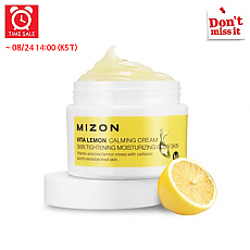 [Mizon] *Time Deal*  Vita lemon sparkling crema 50ml