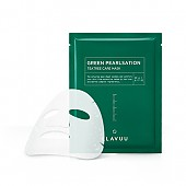 [Klavuu] Green Pearlsation Tea Tree Care Mascarilla en hoja