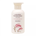 [Innisfree] My Perfumed Body Body Lotion (Pink Muhly) 330ml