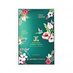 [JAYJUN] Anti-Dust Therapy mascarilla 10ea