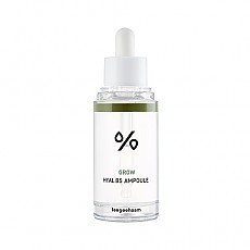 [Leegeehaam] Grow Hyal B5 Ampoule 30ml