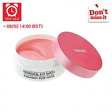 [heimish] *Time Deal*  Parche de agua de rosa búlgara para el contorno de los ojos