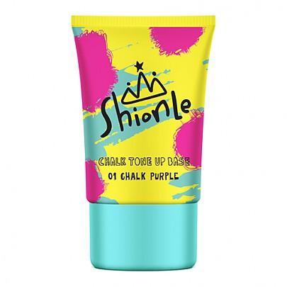[ShionLe] Chalk Base #01 (Chalk Morado)