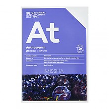 [Missha] Phyto-Chemical Skin Supplement Sheet mascarilla Anthocyanin 25ml