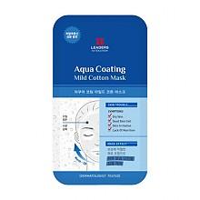 [Leaders] Ex solution Mild Cotton mascarilla -Aqua Coating