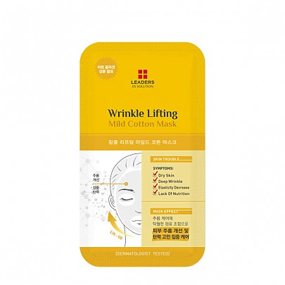 [Leaders] Ex solution Mild Cotton Mask -Wrinkle Lifting