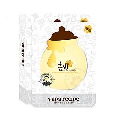 [Paparecipe] Bombee mascarilla con miel blanqueador 10ea