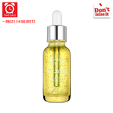 [9wishes] *Time Deal*  Mega Vitamina Ampule Serum