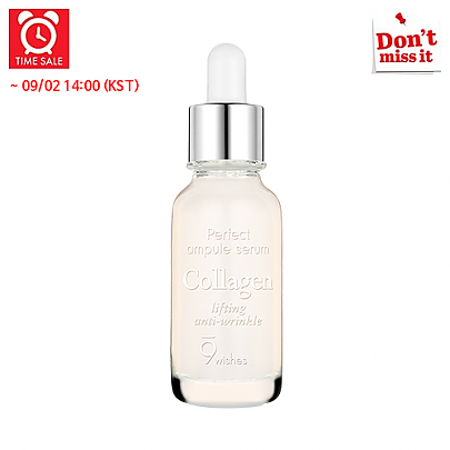 [9wishes] *Time Deal*  Ultimate Colágeno Ampule Serum