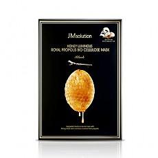[JM Solution] Miel Luminous Royal Propolis Bio Cellulose mascarilla negra  10p