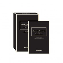 [WellDerma] Charcoal Hydrating Ampoule mascarilla-Black Pearl (10hojas)