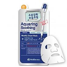 [Wellderma] Aquaring Mascarilla suavizante  (10hojas)