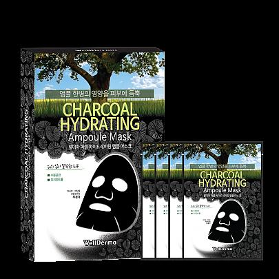 [Wellderma] Carbon vegetal Hydrating Mascarilla con ampoule (4hojas )