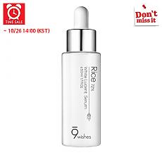 [9wishes] *Time Deal*  72% de Arroz Blanco luminoso serum50ml