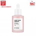 [BY ECOM] *Time Deal*  Honey Glow Ampoule 30ml