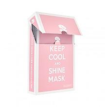 [Keep Cool] Shine Intensive Brightening mascarilla 10hojas