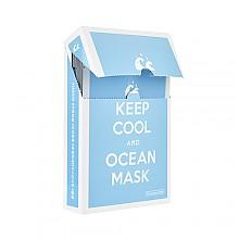 [Keep Cool] Ocean Intensive Hydrating mascarilla 10hojas