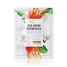 [Petitfee] Silk Amino Serum mascarilla