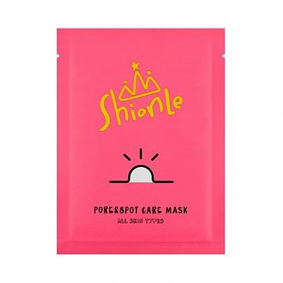 [ShionLe] 7 Days 5 Look mascarilla #02 (Pore & Spot Care) 5hojas
