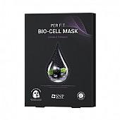 [SNP] Double-Synergy Firming Bio-cell Mascarilla 25ml