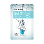 [Real Barrier] Aqua Soothing Ampoule Mask 28ml